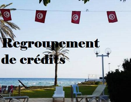 regroupement de crédits Tunisie